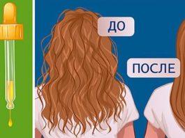 7 волшебных натуральных масел, которые помогут «оживить» даже убитые волосы