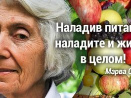 Марва Оганян: «Смерть идет из кишечника!» Советы опытного врача-натуропата