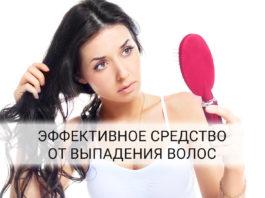 Скорее всего, Рапунцель пользовалась этим средством. Как остановить выпадение волос!