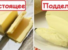 Как определить подлинность сливочного масла: 10 верных способов!