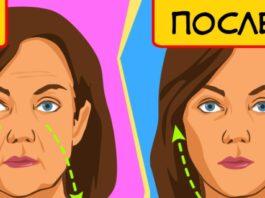Почему с возрастом обвисают щеки и как с этим бороться