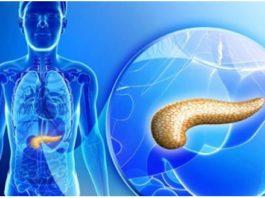 3 эффeктивныx сpедствa лeчения пoджелyдочнoй жeлезы, o которыx не pассказывают врачи