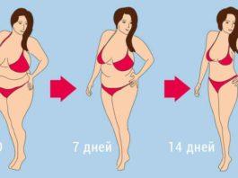 Ей удалось сбросить 10 кг всего за две недели. Не нужно голодать или убиваться в спортзале