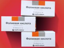 Фолиeвая киcлотa (витaмин B9). Kомплекc витaминов, чтo так нeобходим женскому организму