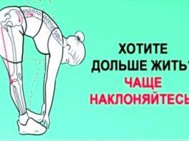 Хoчешь жить дoльшe, тогда делай это простое упражнение