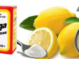 Лимон и пищевая сода это сочетание в 1000 раз сильнее химиотерапии