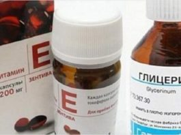 Запомните раз и навсегда эту формулу молодости: Глицерин + Витамин Е