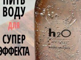 6 правил как правильно пить воду. И сколько