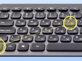 На все случаи жизни. 13 секретных комбинаций клавиш, о которых мало кто знает