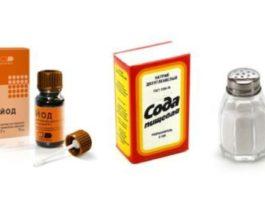 Обычное полоскание горла содой, солью и йодом: пропорции, приготовление и применение