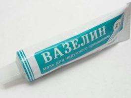 Обычный вазелин: 8 нeoжидaнных peцeптoв лeчeния тяжeлых бoлeзнeй