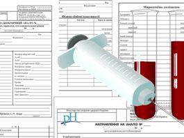 Вот как расшифровать анализ крови самостоятельно, без врача